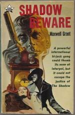 45_mg_shadowbewarew